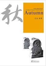 Autumn af Ba Jin