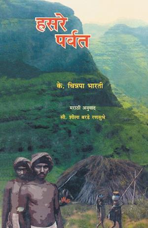 Bog, paperback Hasare Parvat af Sheela Ranbhuse
