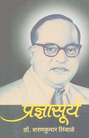 Bog, paperback Pradnyasurya af Sharankumar Limbale