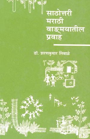Bog, paperback Satrhottari Marathi Wadmayatil Pravah af Sharankumar Limbale