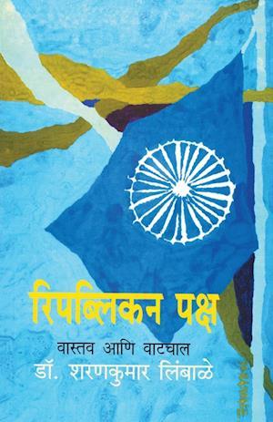 Bog, paperback Republican Paksha af Sharankumar Limbale