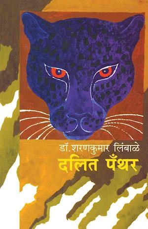 Bog, paperback Dalit Panther af Sharankumar Limbale