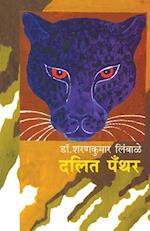 Dalit Panther