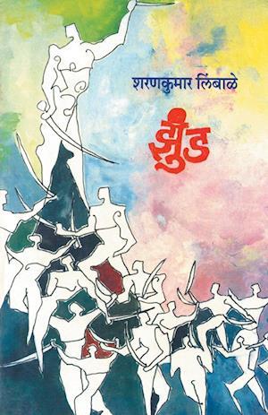 Bog, paperback Zund af Sharankumar Limbale