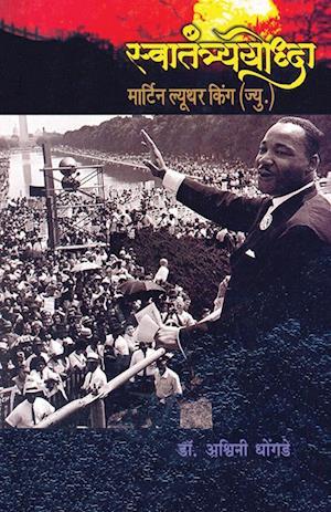 Bog, paperback Swatantryayoddha Martin Luther King (Ju.) af Dr Dhongade