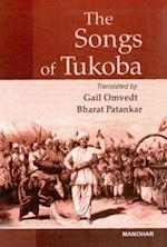 Songs of Tukoba