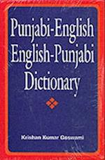 Punjabi/English English/Punjabi Dictionary