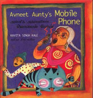Avneet Aunty's Mobile Phone
