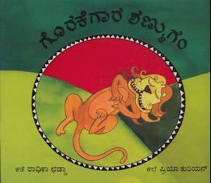 Bog, paperback Snoring Shanmugam af Radhika Chadha
