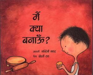 Bog, paperback What Shall I Make? af Nandini Nayar