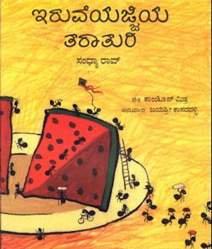 Bog, paperback Busy Busy Grand-ant af Kanchan Mitra