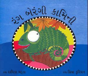 Bog, paperback Colour-colour Kamini af Radhika Chadha