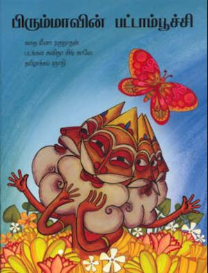 Bog, paperback Brahma's Butterfly af Meena Raghunathan