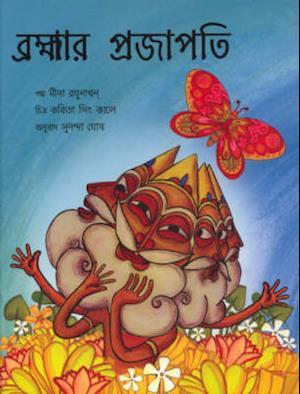 Brahma's Butterfly