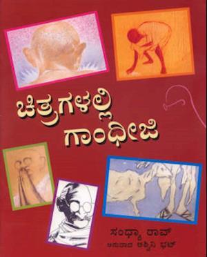 Bog, paperback Picture Gandhi af Sandhya Rao