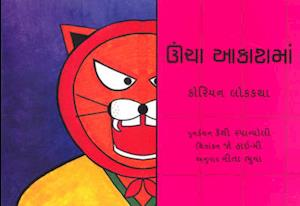 Bog, paperback High in the Sky - Gujarati af Cathy Spagnoli