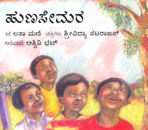 Bog, paperback The Tamarind Tree af Lata Mani