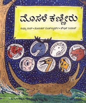 Bog, paperback Crocodile Tears af Sandhya Rao