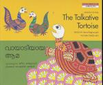 Talkative Tortoise