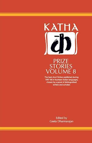 Katha Prize Stories