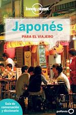Japones Para El Viajero (Lonely Planet. (Spanish Guides))