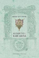 Alfabeto de Rabi Akiva