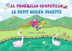 El pajarillo chupetillo - Le petit oiseau sucette af June Labelle