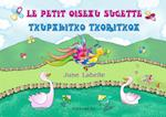 Le petit oiseau sucette - Txupakitxo txoritxoa