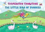 Txupakitxo txoritxoa - The little bird of dummies
