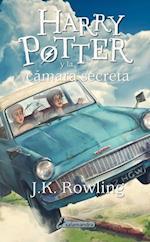 Harry Potter y la camara secreta/ Harry Potter and the Chamber Of Secrets (Harry Potter)