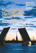 Svidanie v Peterburge
