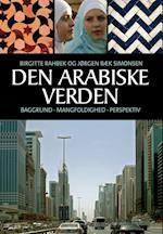 Den arabiske verden af Birgitte Rahbek, Jørgen Bæk Simonsen