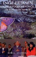 Sommerfuglens vinge 2. De rumænske bøfler