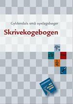 Skrivekogebogen (Gyldendals små opslagsbøger)