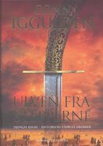 Ulven fra stepperne (Gyldendal paperback)