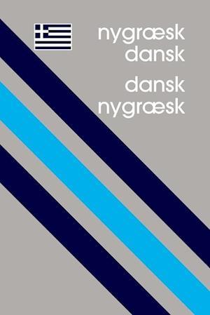 dansk græsk ordbog