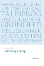 Grundbog i sprog (Seminarieserien)