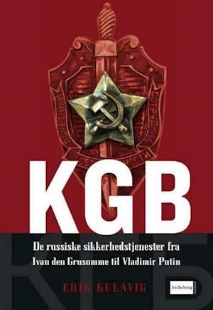 Bog, indbundet KGB af Erik Kulavig