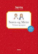 Søren og Mette - vi læser og tegner (Søren og Mette 0 1 klasse)
