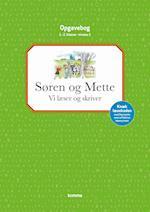 Søren og Mette - vi læser og skriver (Søren og Mette serien)
