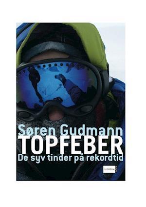 Topfeber