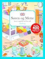 Søren og Mette lærer engelsk ord for ord (Søren og Mette lærer engelsk)