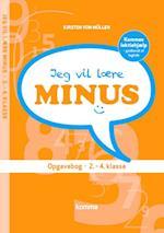 Jeg vil lære minus (Jeg vil lære Kommas lektiehjælp)