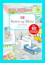 Søren og Mette lærer dansk