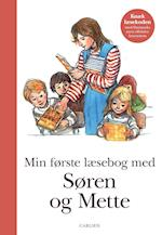 Min første læsebog med Søren og Mette (Søren og Mette)