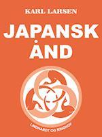 Japansk ånd