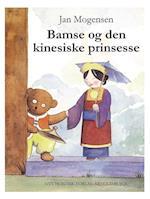 Bamse og den kinesiske prinsesse