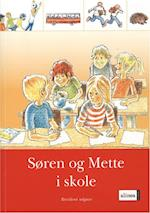 Søren og Mette i skole af Knud Hermansen, Ejvind Jensen