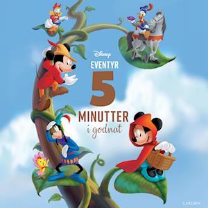 12 fantastiske eventyr