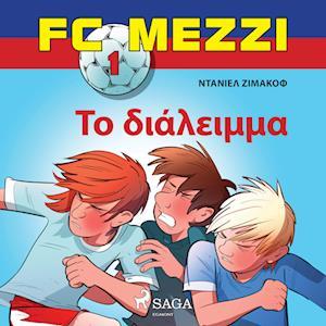 FC Mezzi 1: ?? d???e?µµa